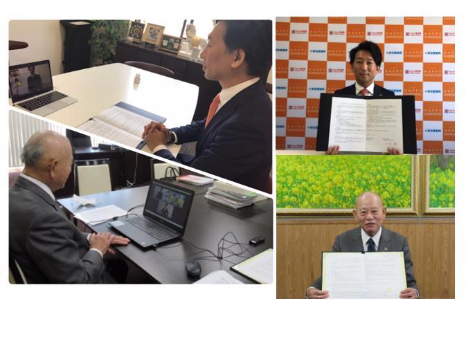 ★福岡女子大学との包括的連携協定締結